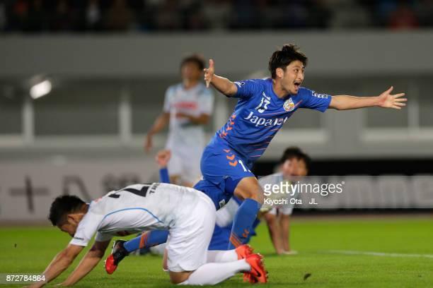Daichi Inui of VVaren Nagasaki celebrates scoring the opening goal during the JLeague J2 match between VVaren Nagasaki and Kamatamare Sanuki at the...