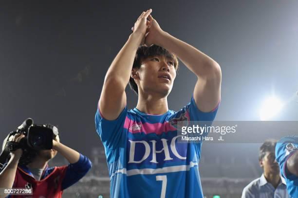 Daichi Kamada of Sagan Tosu applauds supporters after the JLeague J1 match between Sagan Tosu and Urawa Red Diamonds at Best Amenity Stadium on June...