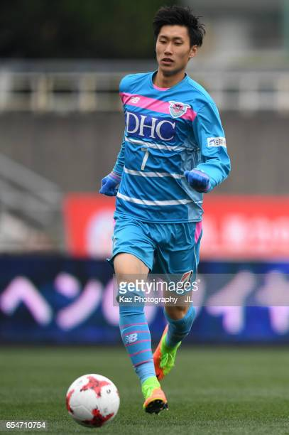 Daichi Kamada of Sagan Tosu in action during the JLeague J1 match between Cerezo Osaka and Sagan Tosu at Kincho Stadium on March 18 2017 in Osaka...