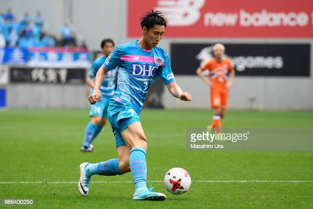 Daichi Kamada of Sagan Tosu in action during the JLeague J1 match between Sagan Tosu and Albirex Niigata at Best Amenity Stadium on April 8 2017 in...