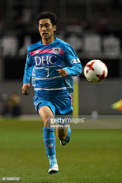 Daichi Kamada of Sagan Tosu in action during the JLeague J1 match between Sagan Tosu and Vissel Kobe at Best Amenity Stadium on April 22 2017 in Tosu...
