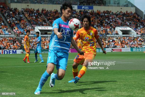 Daichi Kamada of Sagan Tosu in action during the JLeague J1 match between Shimizu SPulse and Sagan Tosu at IAI Stadium Nihondaira on May 14 2017 in...