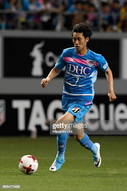 Daichi Kamada of Sagan Tosu in action during the JLeague J1 match between Sagan Tosu and Consadole Sapporo at Best Amenity Stadium on May 27 2017 in...