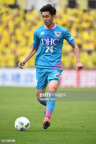 Daichi Kamada of Sagan Tosu in action during the JLeague match between Kashiwa Reysol and Sagan Tosu at Hitachi Kashiwa Soccer Stadium on October 22...