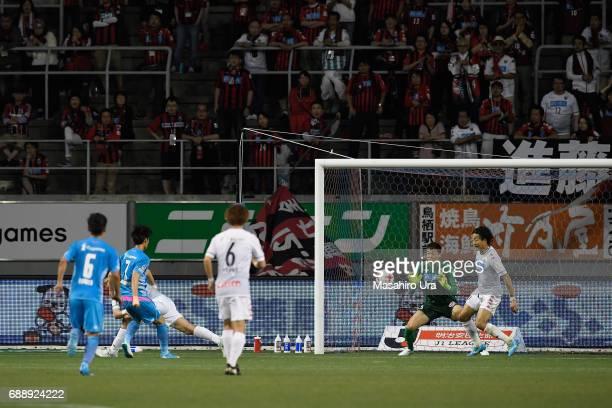 Daichi Kamada of Sagan Tosu scores the opening goal during the JLeague J1 match between Sagan Tosu and Consadole Sapporo at Best Amenity Stadium on...