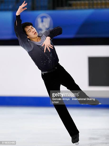 Daichi Miyata from Japan skates during the male's short program of the ISU World Junior Figure Skating Championships 2016 at The Fonix Arena on March...
