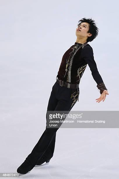 Daichi Miyata of Japan competes during the Men's Free Skating Program on Day Three of the ISU Junior Grand Prix of Figure Skating on August 22 2015...