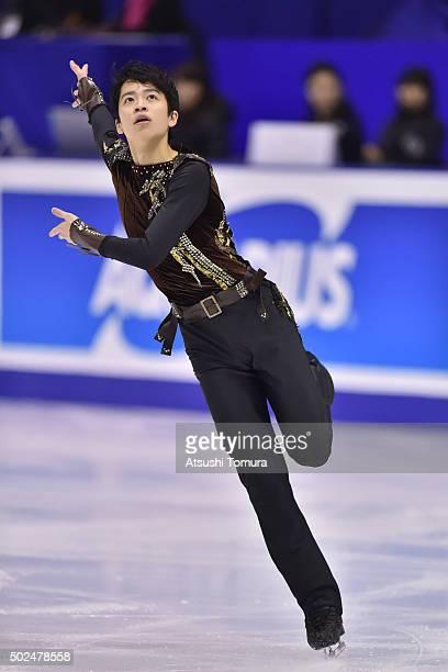 Daichi Miyata of Japan competes in the Men free skating during the day two of the 2015 Japan Figure Skating Championships at the Makomanai Ice Arena...