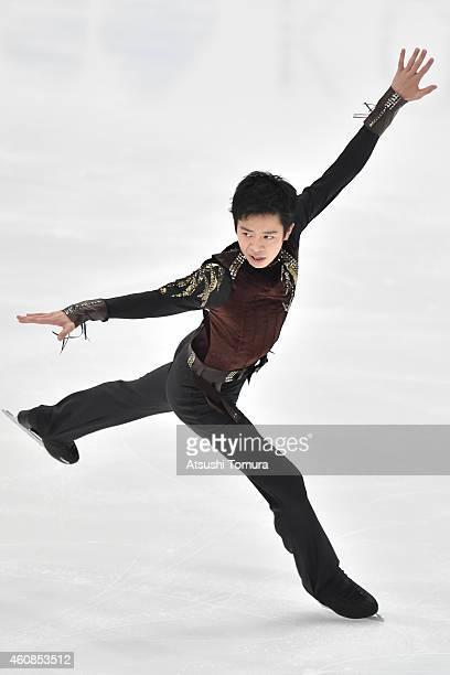 Daichi Miyata of Japan competes in the Men's Free Skating during the 83rd All Japan Figure Skating Championships at the Big Hat on December 27 2014...