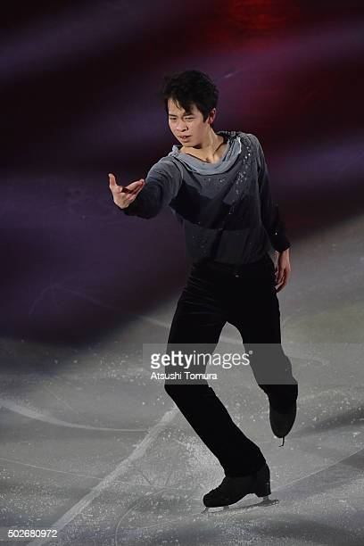 Daichi Miyata of Japan performs his routine in the exhibition on the day four of the 2015 Japan Figure Skating Championships at the Makomanai Ice...