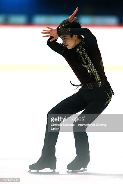 Daichi Miyata of Japan skates during the junior men free skating of the ISU Junior Grand Prix at Dom Sportova on October 9 2015 in Zagreb Croatia