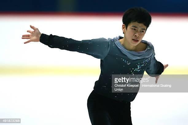 Daichi Miyata of Japan skates during the junior men short dance of the ISU Junior Grand Prix at Dom Sportova on October 8 2015 in Zagreb Croatia