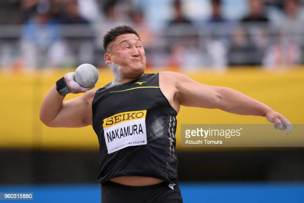 Daichi Nakamura of Japan competes in the Men's Shot Put during the IAAF Golden Grand Prix at Yanmar Stadium Nagai on May 20 2018 in Osaka Japan
