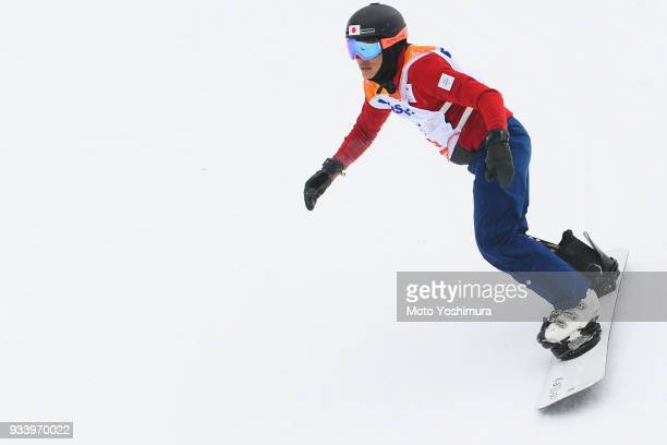 Daichi Oguri of Japan competes in the Snowboard Men's Banked Slalom SBLL1 Run 1 on day seven of the PyeongChang 2018 Paralympic Games on March 16...