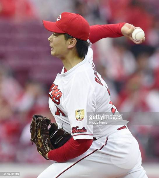 Daichi Osera pitches in the Hiroshima Carp's 61 victory over the Yakult Swallows at Mazda Stadium in Hiroshima on May 24 2017 Osera picked up his...