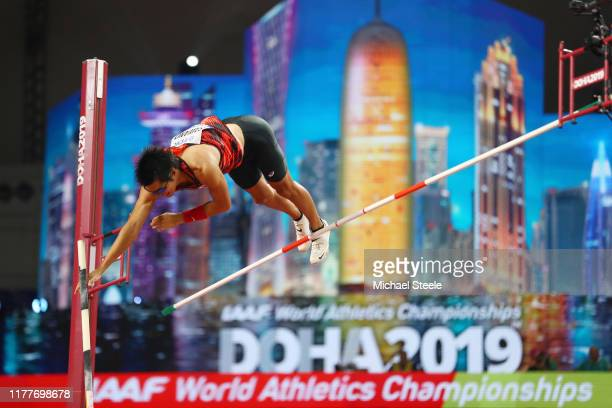 Daichi Sawano of Japan competes in the Men's Pole Vault qualification during day two of 17th IAAF World Athletics Championships Doha 2019 at Khalifa...