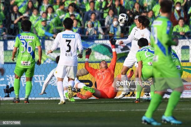 Daichi Tagami of VVaren Nagasaki scores the first goal during the JLeague J1 match between Shonan Bellmare and VVaren Nagasaki at the Shonan BMW...