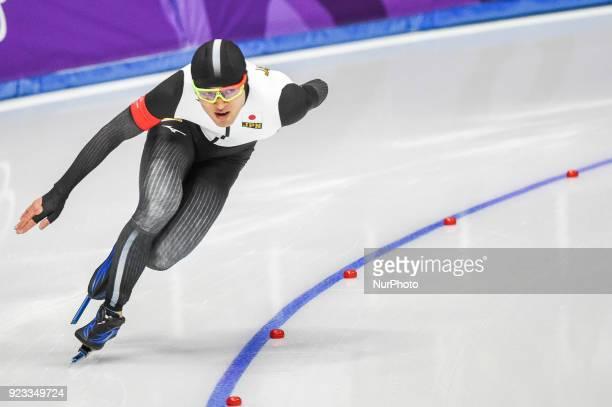 Daichi Yamanaka of Japan at 1000 meter speedskating at winter olympics Gangneung South Korea on February 23 2018