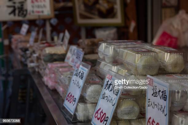 Daifuku, Japanese sweet, shelved in a store at the Jizo-Dori Shopping Street, Sugamo, Tokyo, Japan, December 13, 2017.