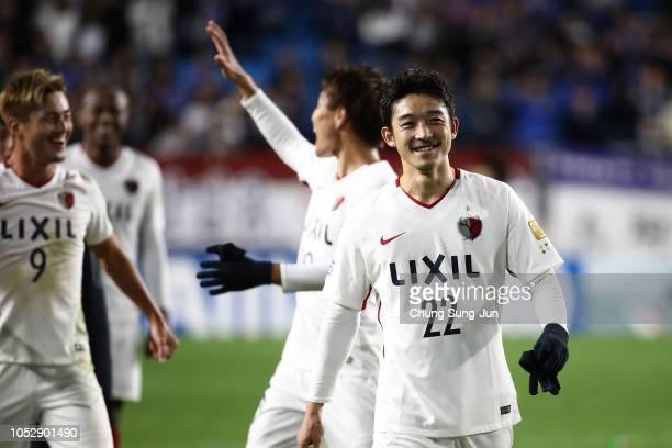 Daigo Nishi of Kashima Antlers celebrates after the AFC Champions League semi final second leg match between Suwon Samsung Bluewings and Kashima...