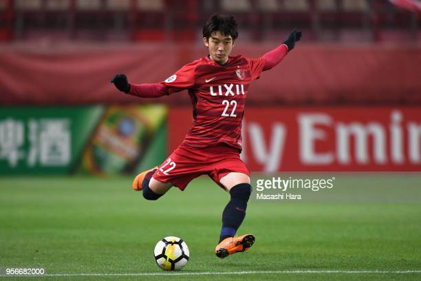 Daigo Nishi of Kashima Antlers in action during the AFC Champions League Round of 16 first leg match between Kashima Antlers and Shanghai SIPG at...