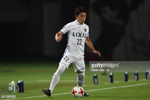 Daigo Nishi of Kashima Antlers in action during the J.League J1 match between FC Tokyo and Kashima Antlers at Ajinomoto Stadium on July 8, 2017 in...