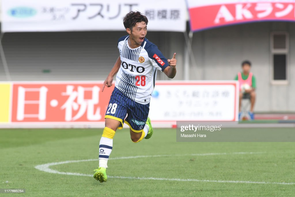 SC Sagamihara v Giravanz Kitakyushu - J.League J3 : ニュース写真