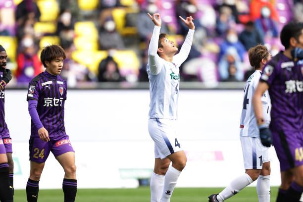 JPN: Kyoto Sanga v Thespa Kusatsu Gunma - J.League Meiji Yasuda J2