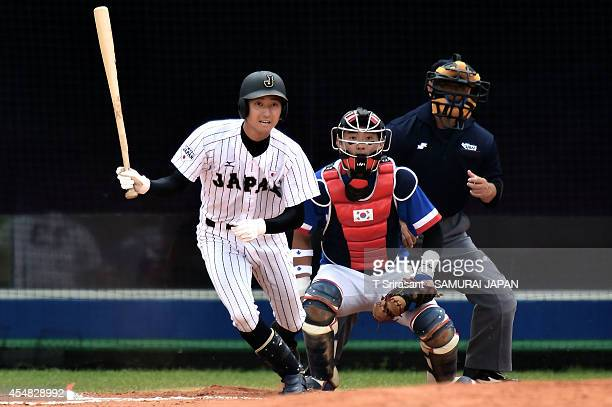 Daiki Asama of Japan bats during the Asian 18U Baseball Championship final game between Japan and South Korea at Baseball Stadium of Queen Sirikit...