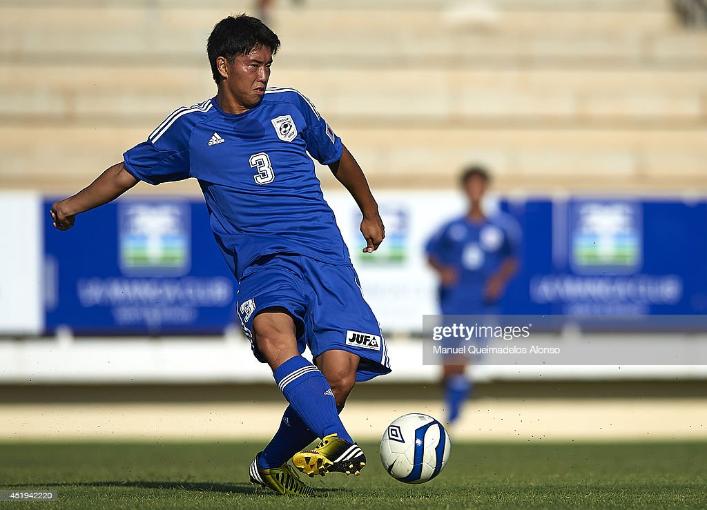Japan U21 vs El Algar : News Photo