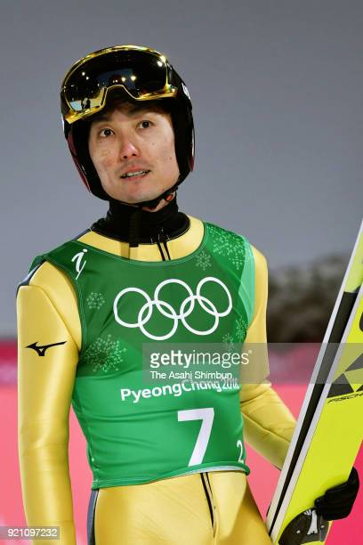 Daiki Ito of Japan reacts after competing in the second jump during the Ski Jumping Men's Team Large Hill on day ten of the PyeongChang 2018 Winter...