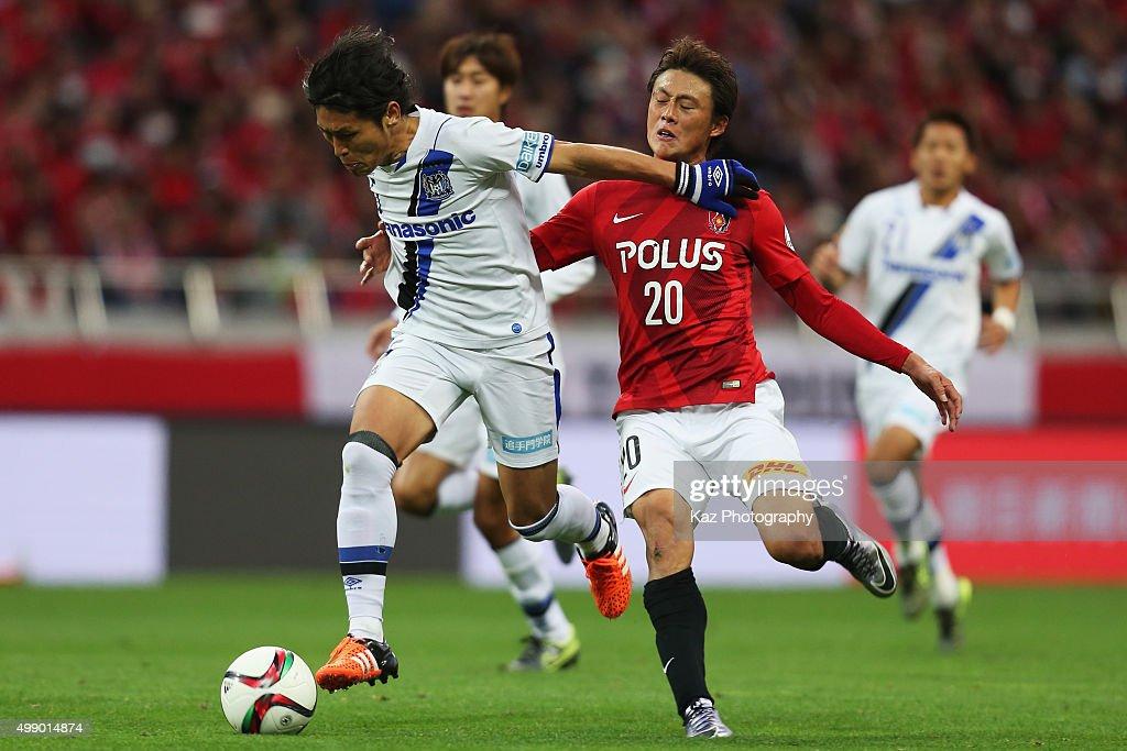 Daiki Niwa Of Gamba Osaka And Tadanari Lee Of Urawa Red Diamonds News Photo Getty Images