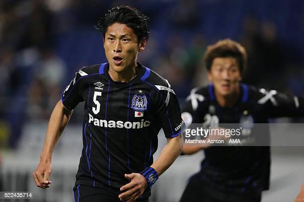 Daiki Niwa of Gamba Osaka during the AFC Champions League Group G match between Gamba Osaka and Suwon Samsung Bluewings at Suita City Football...