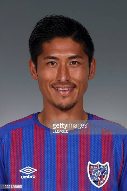 Daiki Niwa poses for photographs during the FC Tokyo portrait session on January 8, 2020 in Japan.