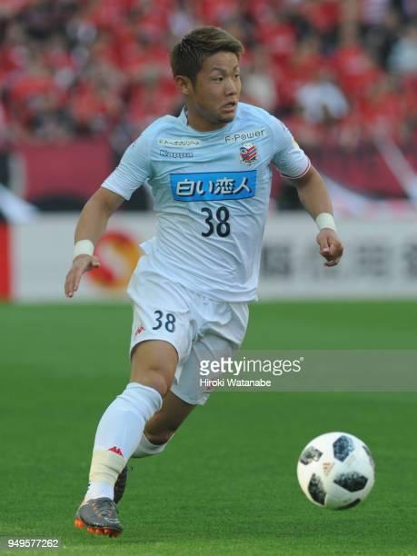 Daiki Soga of Consadole Sapporo in action during the JLeague J1 match between Urawa Red Diamonds and Consadole Sapporo at Saitama Stadium on April 21...