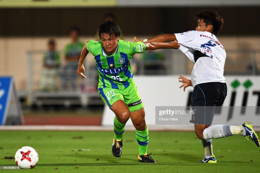 Shonan Bellmare v Yokohama FC - J.League J2 : ニュース写真
