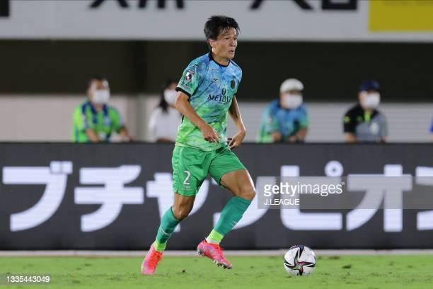 Daiki SUGIOKA of Shonan Bellmare in action during the J.League Meiji Yasuda J1 match between Shonan Bellmare and Shimizu S-Pulse at the Lemon Gas...