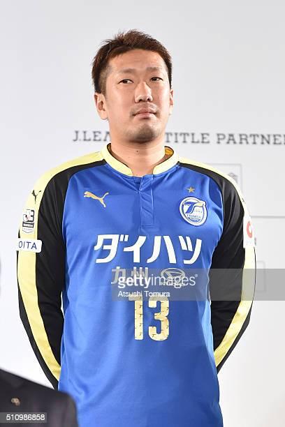 Daiki Takamatsu of Oita Trinita attends 2016 J League Press Conference at Grand Prince Hotel Shin Takanawa on February 18, 2016 in Tokyo, Japan.