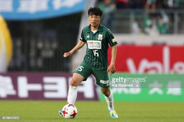 Daiki Tamori of FC Gifu in action during the JLeague J2 match between FC Gifu and Zweigen Kanazawa at Nagaragawa Stadium on April 29 2017 in Gifu...