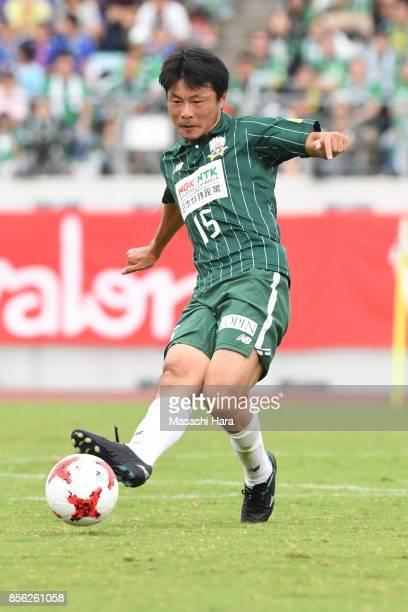 Daiki Tamori of FC Gifu in action during the JLeague J2 match between FC GIfu and Nagoya Grampus at Nagaragawa Stadium on October 1 2017 in Gifu Japan