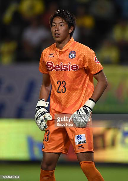 Daiki Tomii of Thespa in action during the JLeague second division match between JEF United Chiba and Thespa Kusatsu Gunma at Fukuda Denshi Arena on...