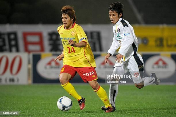 Daiki Watari of Giravanz Kitakyushu in action during the JLeague Second Division match between Thespa Kusatsu and Giravanz Kitakyushu at Shoda Shoyu...