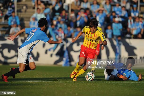 Daiki Watari of Giravanz Kitakyushu in action during the JLeague second division match between Yokohama FC and Giravanz Kitakyushu at Nippatsu...