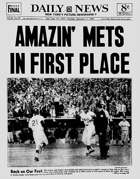 Daily News. Front page. September, 11, 1969. Headlines: AMAZI