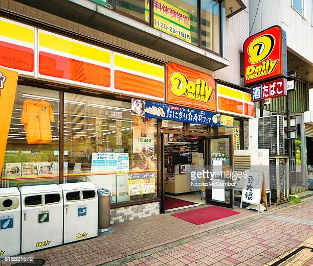Daily Yamazaki convenience store front in Nagano Japan