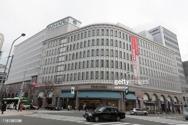 神戸の大丸百貨店 - 神戸市 ストックフォトと画像