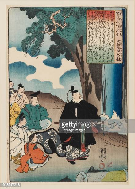 Dainagon Kinto viewing a waterfall with a page and five attendants 1840 1842 Dimensions height x width mount 558 x 407 cmheight x width print 36 x...