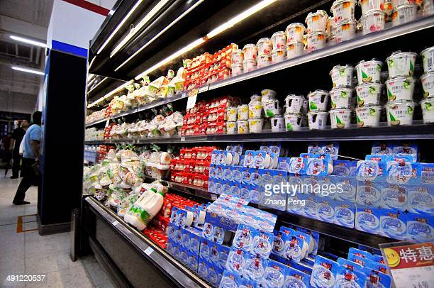 Dairy products for sale in a Beijing supermarket Four children have died in China and nearly 53000 have been sickened by milk powder contaminated by...