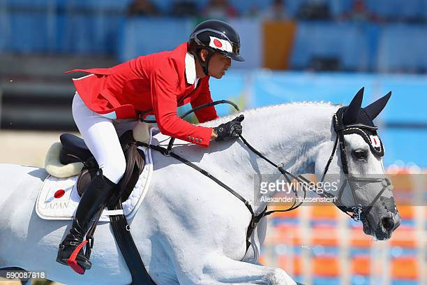 Daisuke Fukushima of Japan rides Cornet 36 during the Team Jumping on Day 11 of the Rio 2016 Olympic Games at the Olympic Equestrian Centre on August...