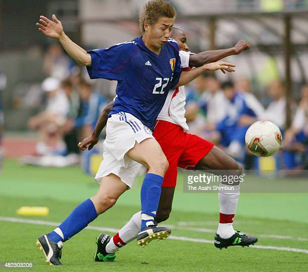 Daisuke Ichikawa of Japan in action during the FIFA World Cup Korea/Japan Group H match between Tunisia and Japan at Nagai Stadium on June 14 2002 in...